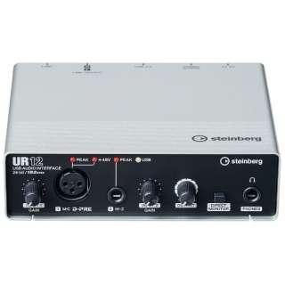 【ハイレゾ音源対応】 USBオーディオインターフェース UR12