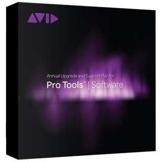 Avid 〔Win・Mac版〕◆要申請書・ライセンス◆ Standard Support for Pro Tools 1年 ≪アップグレード・学生版≫