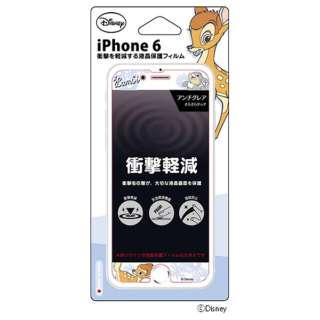 iPhone 6用 衝撃を軽減する液晶保護フィルム ディズニー・バンビ PG-DHF918BAM