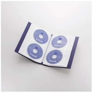 DVD/CD用ディスクファイル 120枚収納 ブルー CCD-FS120BU