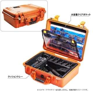 PELICAN 1500 GoPro SPECIAL オレンジ