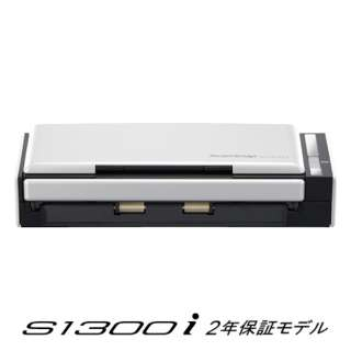 FI-S1300B-P スキャナー ScanSnap [A4サイズ /USB]