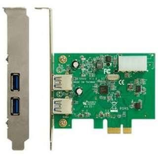 USB3.0(2ポート)増設用 PCI Express x1ボード USB3.0-PCIE-P2