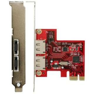 eSATA(2ポート)増設用 PCI Express x1ボード SATA3-PCIE-E2