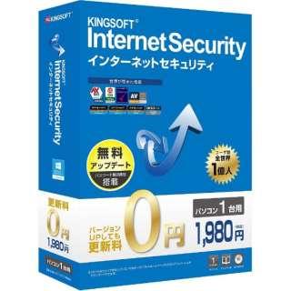 〔Win版〕 KINGSOFT Internet Security 2015 (1台用)
