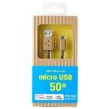 [micro USB]USBケーブル 充電・転送 (50cm・ダンボー)CHE-229 [0.5m]