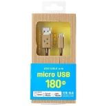 [micro USB]USBケーブル 充電・転送 (180cm・ダンボー)CHE-231 [1.8m]
