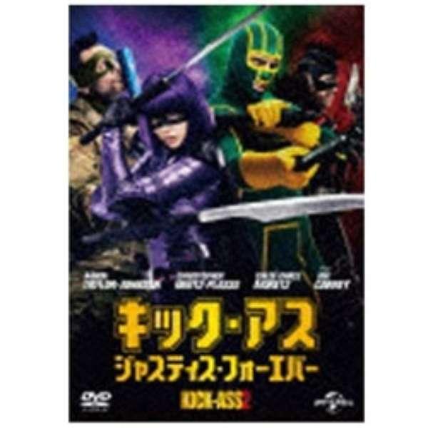 キック・アス ジャスティス・フォーエバー 【DVD】