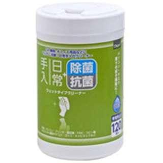 テレワークおすすめ 除菌・クリーニンググッズ