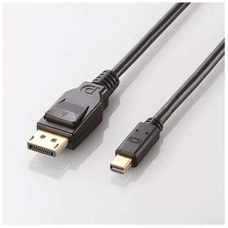 2m[Mini DisplayPort ⇔ DisplayPort] 4K対応 DisplayPortケーブル ブラック CAC-DPM1220BK