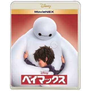 ベイマックス MovieNEX 【ブルーレイ ソフト+DVD】