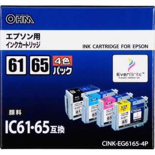 CINK-EG61654P 互換プリンターインク 4色パック