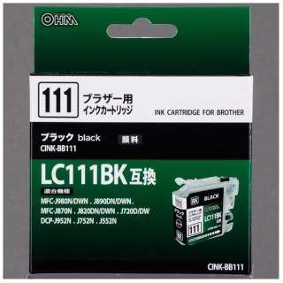 CINK-BB111 互換プリンターインク ブラック