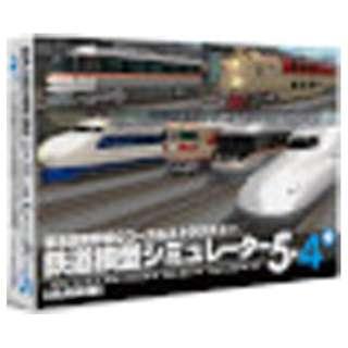 〔Win版〕 鉄道模型シミュレーター 5-4+