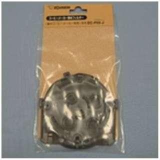 コーヒーメーカー浄水フィルター ECF03-J