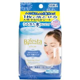 Bifesta(ビフェスタ) うる落ち水クレンジングシート ブライトアップ(46枚)〔クレンジング〕