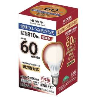 LDA9L-G/D/60C LED電球 [E26 /電球色 /60W相当 /一般電球形 /広配光タイプ]