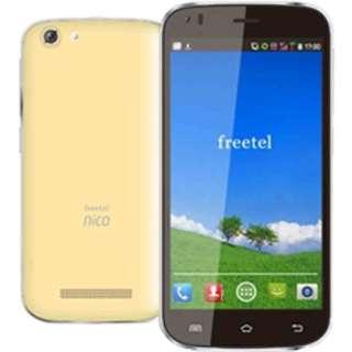 [LTE非対応]SIMフリースマートフォン 「freetel nico」 スペシャルパック FT141BSP-NICO-CG (シャンパンゴールド)