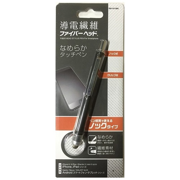 ミヨシ タッチペン ノック式タッチペン ブラック SB01BK ビックカメラグループオリジナル