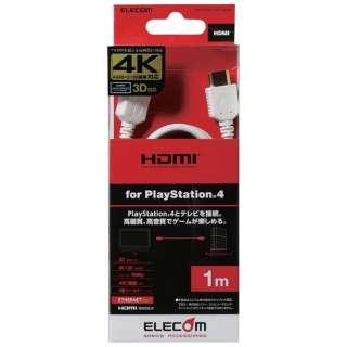 イーサネット対応HIGHSPEED HDMIケーブル ホワイト 1.0m【PS4/PS3/XboxOne/Xbox360/Wii U】