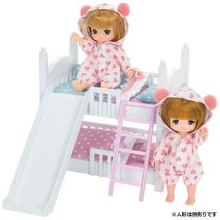 リカちゃん LF-10 ミキちゃんマキちゃん 2だんベッド
