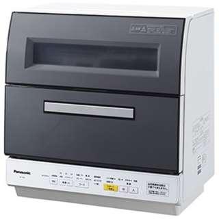 NP-TR8 食器洗い乾燥機 グレー [6人用]