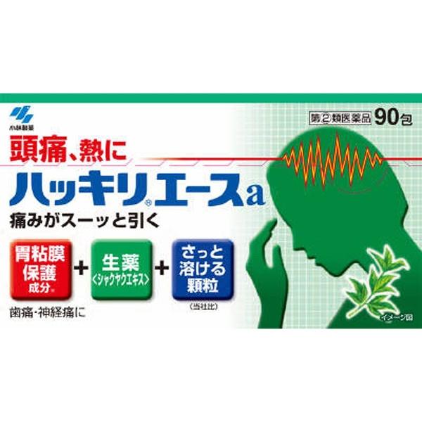 小林製薬 ハッキリエースa 90包 小林製薬 [8539]