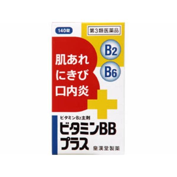 皇漢堂製薬 ビタミンBBプラス クニヒロ 140錠 [1285]