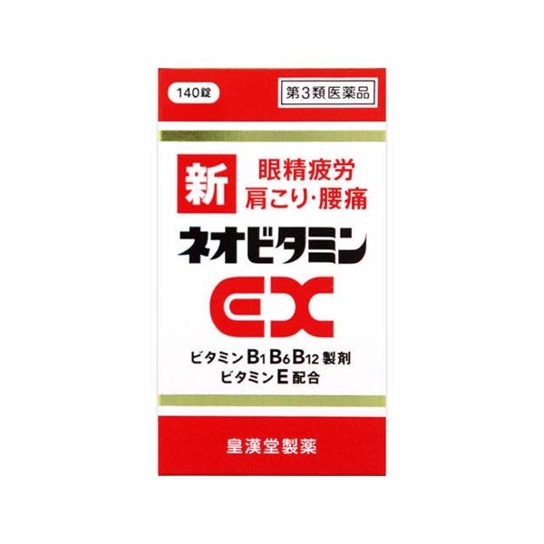 皇漢堂製薬 新ネオビタミンEX クニヒロ 140錠