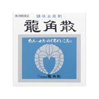 【第3類医薬品】 龍角散(90g)〔せき止め・去痰(きょたん) 〕