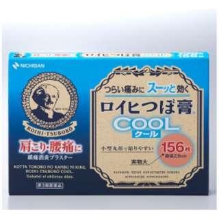 【第3類医薬品】 ロイヒつぼ膏クール(156枚)