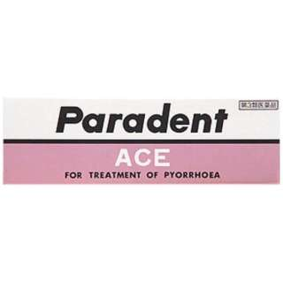 【第3類医薬品】 パラデントエース(40g)