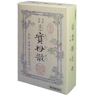 【第2類医薬品】 喜谷實母散(10包)