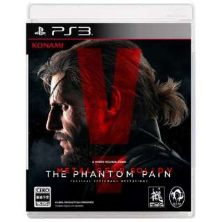 METAL GEAR SOLID V: THE PHANTOM PAIN 通常版【PS3ゲームソフト】