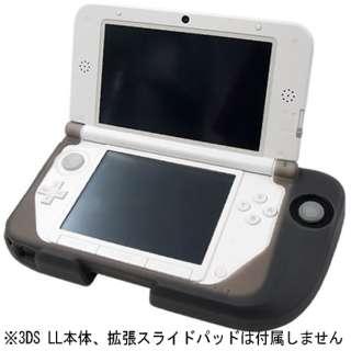 CYBER・拡張スライドパッドシリコンカバー(3DS LL用) クリアブラック【3DS LL】