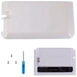 アシストバッテリーパック3DLL ホワイト【3DS LL】