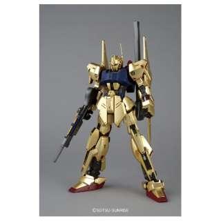 MG 1/100 百式Ver2.0【機動戦士Zガンダム】