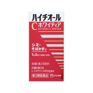 【第3類医薬品】 ハイチオールCホワイティア(40錠)〔ビタミン剤〕