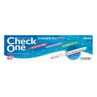 【第2類医薬品】 チェックワン妊娠検査薬(1回用)〔検査薬〕