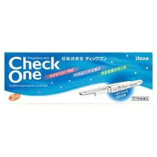 【第2類医薬品】 チェックワン妊娠検査薬(2回用)〔検査薬〕