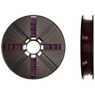 3Dプリンタ MakerBot Replicator/mini/Z18用 PLAフィラメント Largeタイプ(半透明 紫) MP05768