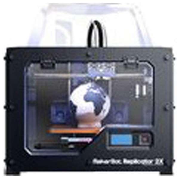 MP05927 3Dプリンター Replicator 2X(レプリケーター 2X)