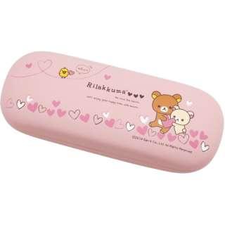 リラックマ メガネケース(ハートがいっぱい ピンク)