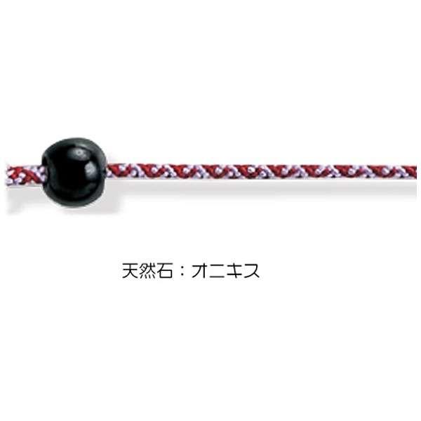 江戸八つ織り組紐チェーン(わかむらさき)箱付 9108-03