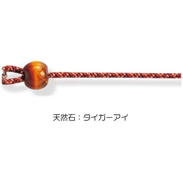 江戸八つ織り組紐チェーン(あかね)箱付 9108-05