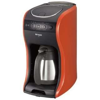 ACT-B040 コーヒーメーカー CAFEVARIE(カフェバリエ) バーミリオン
