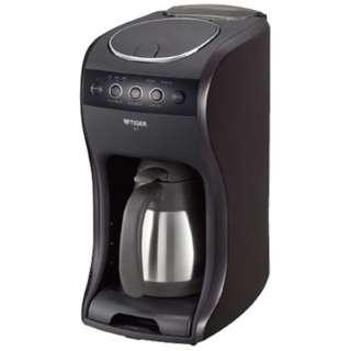 ACT-B040 コーヒーメーカー CAFEVARIE(カフェバリエ) ローストブラウン