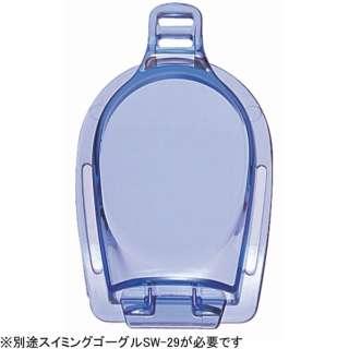【SPALDING】度付きレンズ/左右兼用 ジュニア用 3~8歳 SWCL-29(BL/-6.00)