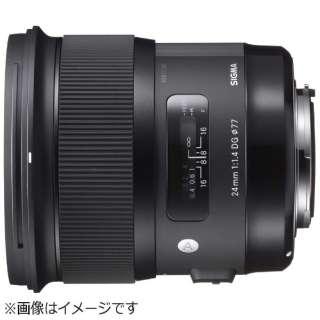 カメラレンズ 24mm F1.4 DG HSM Art ブラック [キヤノンEF /単焦点レンズ]