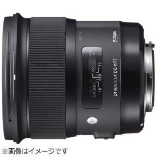 カメラレンズ 24mm F1.4 DG HSM Art ブラック [シグマ /単焦点レンズ]